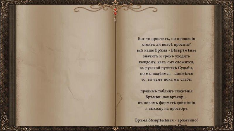 Время безвременья 130811 Олег ГЕРМАНОВСКИЙ HARLEY сл pointalex