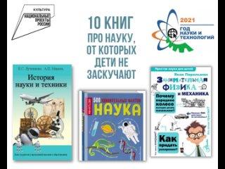 Video by Nezhinskaya-Selskaya Biblioteka