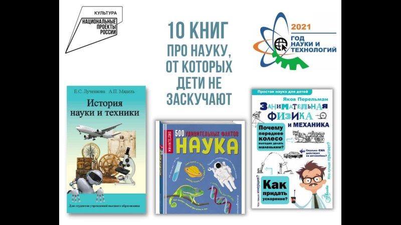 Видео от Нежинскаи Сельскаи Библиотеки