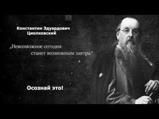 Видео от Ст. Рудкинская библиотека СИЦ