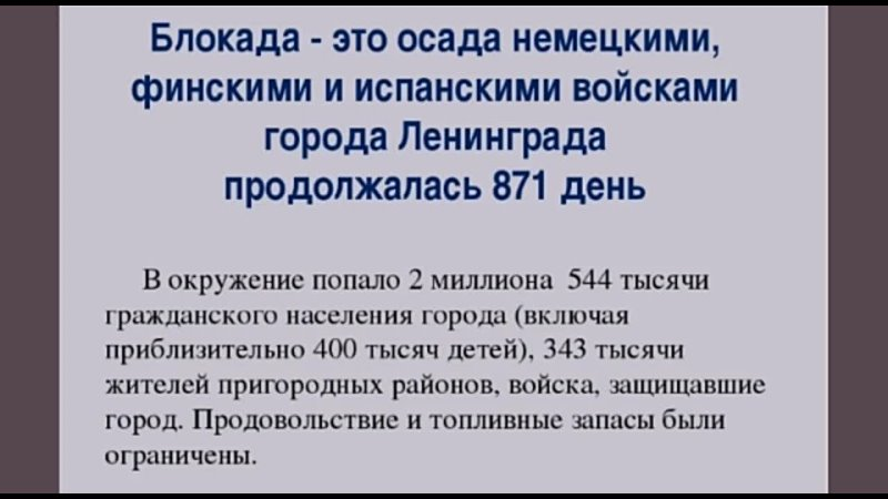 Видео от МЦ БИБЛИОТЕЧНАЯ СИСТЕМА