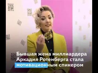 Bulat Nimaevtan video