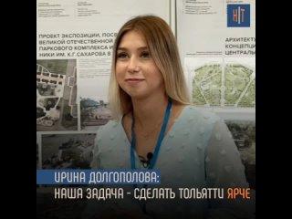 Video by Городские новости | Тольятти