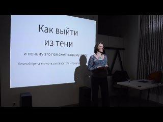 Video by Olga Andreeva