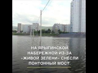 Video by ЛДПР Красноярский край