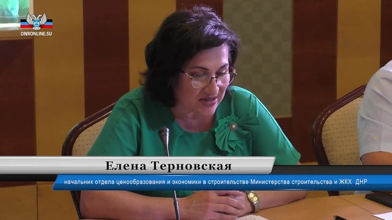 Переход строительной отрасли на стандарты РФ является объективной необходимостью Елена Терновская