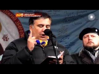 Чем отличился Михаил Саакашвили на посту губернатора