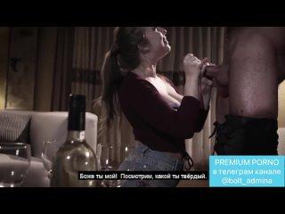 Жена слизала сперму мужа с волосатой вагины Lena  Порно с русским переводом