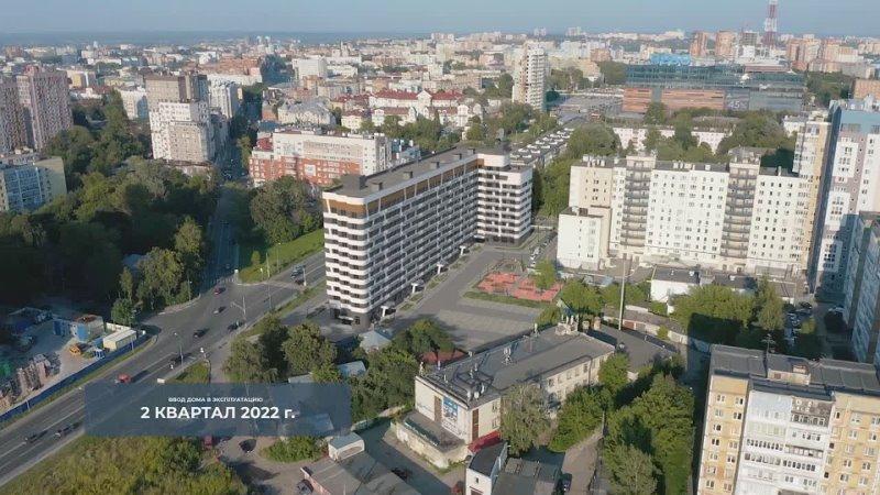 Видеоотчет ЖК Лайнер на Барминской