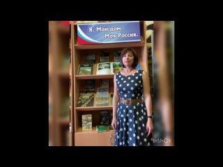 Видео от Привольненская сельская библиотека