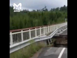 Дождевой паводок отрезал посёлок в Амурской области от Большой земли