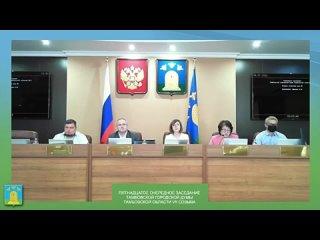 Видео от Артема Александрова