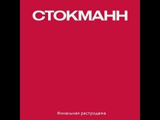 Мир Женщин kullanıcısından video