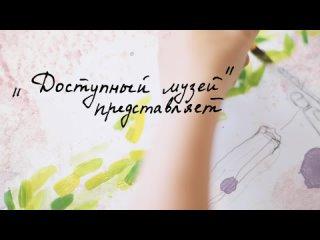 Художник на каникулах. Автопортрет