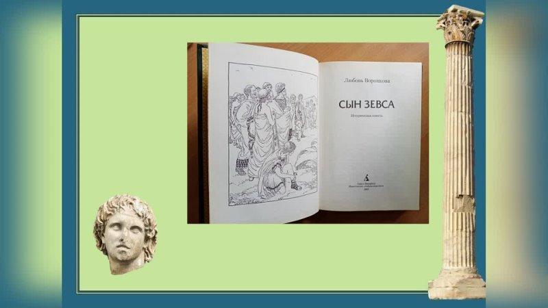 Видео от Кратовская библиотека