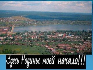 Video by Artinskaya-Tsentralnaya Biblioteka