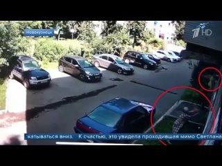 В Новокузнецке прохожая поймала выпавшего из окна малыша