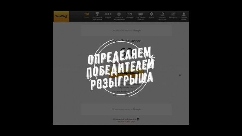 Видео от KARAMEL Студия загара Солярий в Кузнецке
