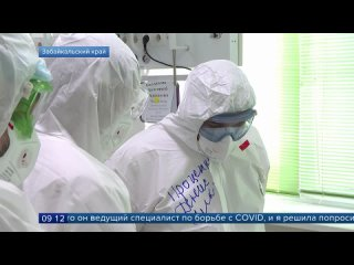 Заболеваемость COVID-19 идет на спад в тех регионах России, где привиты более половины населения
