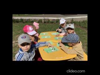 Vídeo de МБДОУ «Детский сад №209 «Эврика» г. Чебоксары