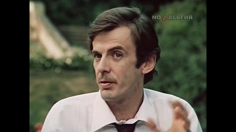 Богач бедняк 1982 серия 3 Рудольф
