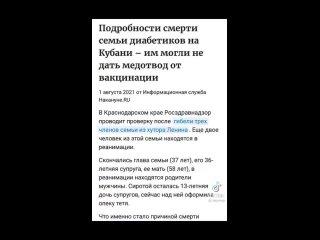 Video by Rima Vandysheva