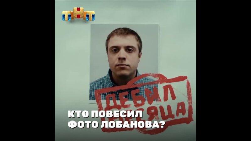 Интерны в 14 00 на ТНТ