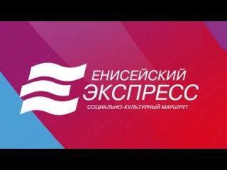 "Video by КЦСОН ""Сухобузимский"""