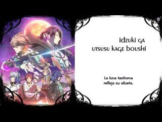 Sengoku Night Blood OP - Tenka Zekkei [Sub Español + Karaoke]