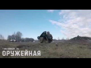 Видео от Война
