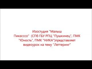 """Видео от """"АИСТ"""" Центр социальной помощи семье и детям"""