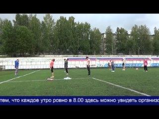 В Добрянке продолжается проект  Центра физической культуры спорта и молодежной политики - «Бодрое утро»