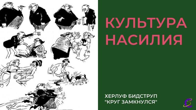 Видео от Анастасии Зайцевой