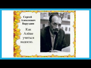Yevgeniya Belyaevatan video