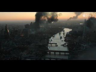 Трейлер фантастики «Вторжение» от Apple TV+