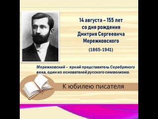 Video by Библиотека Некрасова Алдан