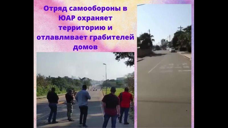 Видео от Романа Дараганова