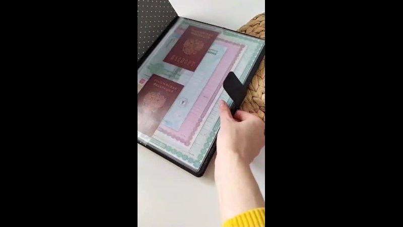 обзор папки а4 для одного комплекта документов