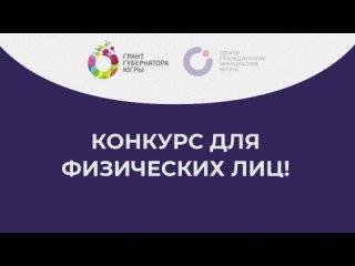 Video by Официальный Радужный