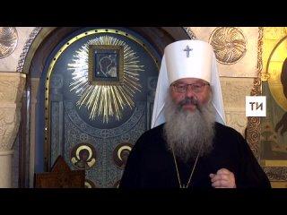 Митрополит Кирилл приглашаем верующих на великое освящение Казанского собора