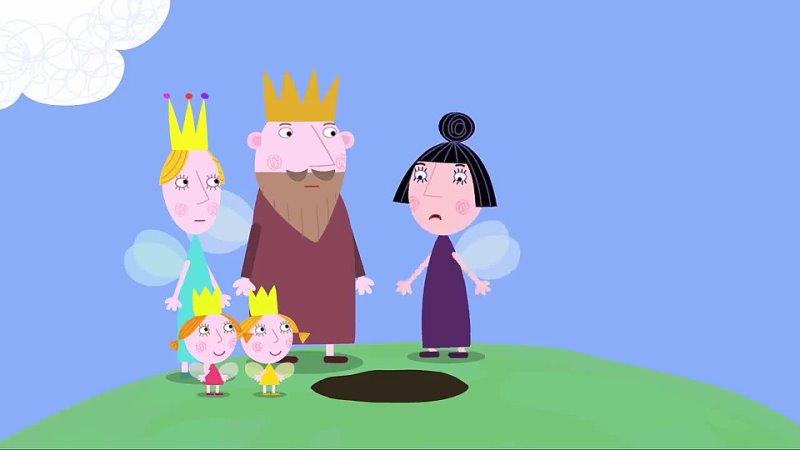 Мультфильмы Серия Kids Cartoons Мультфильмы Серия Маленькое королевство Бена и Холли Новый Эпизод 60