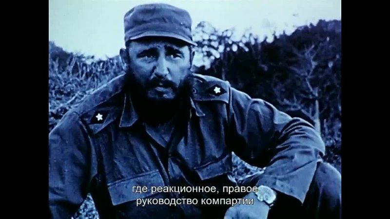 УЛЫБКА БЕЗ КОТА ЦВЕТ ВОЗДУХА КРАСНЫЙ 1977 1993 документальный Крис Маркер
