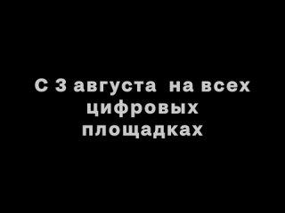Video by KRAI