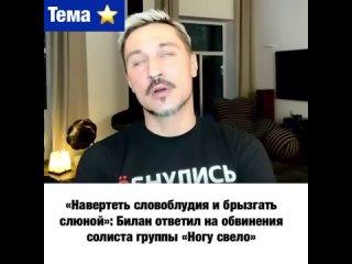 Videó: Орск   Клуб друзей Димы Биланa