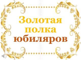 Video by Научно-техническая библ-ка БГТУ им. В.Г. Шухова