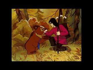 Седой Медведь - Русское Сказание 1988.