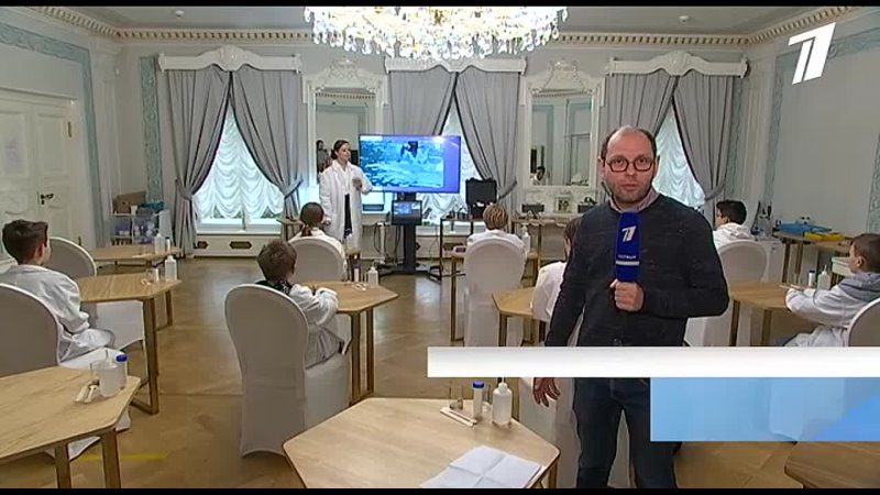 Сюжет Первого канала программа Доброе утро Санкт Петербург