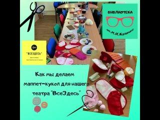 Видео от Библиотека им. М.И.Калинина
