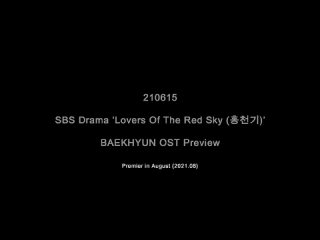 Baekhyun's OST