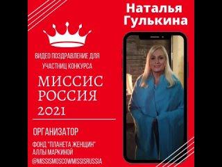 Видео от Натальи Дёмшиной